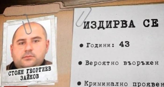 19 дни след смъртта на фризьорката Милена Шишкова заподозреният убиец