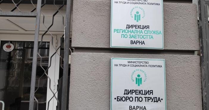 Източник и снимка: Радио Фокус - ВарнаРавнището на безработицата във