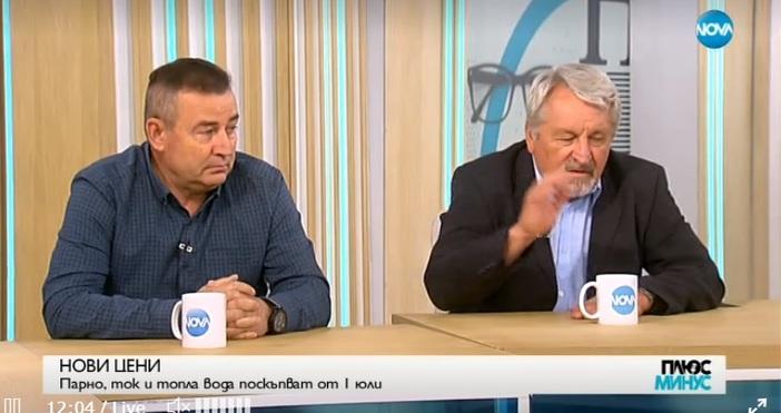 Енергийните експерти Васко Начев и Иван Хиновски коментираха цените на