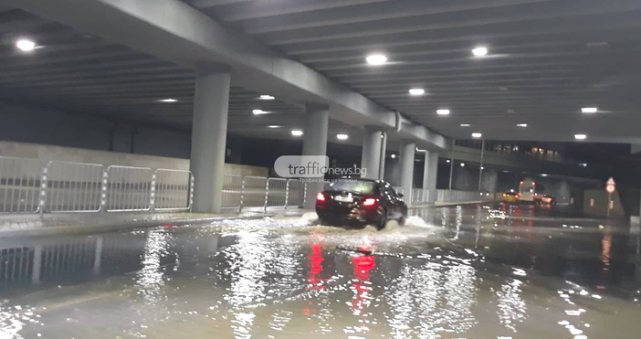 Снимка читател,trafficnews.bgСилен дъжд се изсипва в момента под тепетата! За
