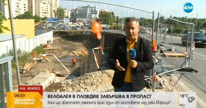 Необесопасен ремонт край един от мостовете над река Марица взриви