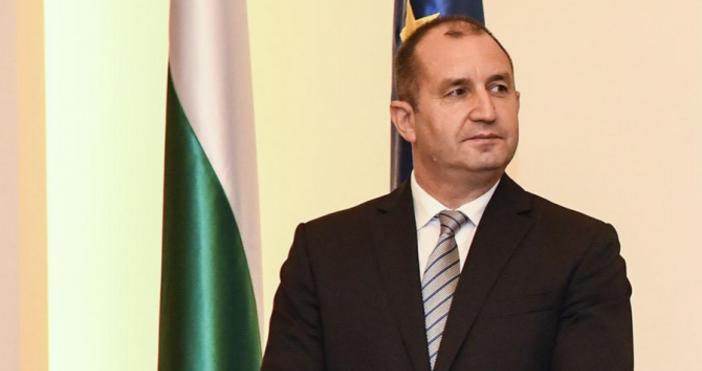 Снимка БулфотоДнес държавният главаРумен Радевще участва в Четвъртата среща на