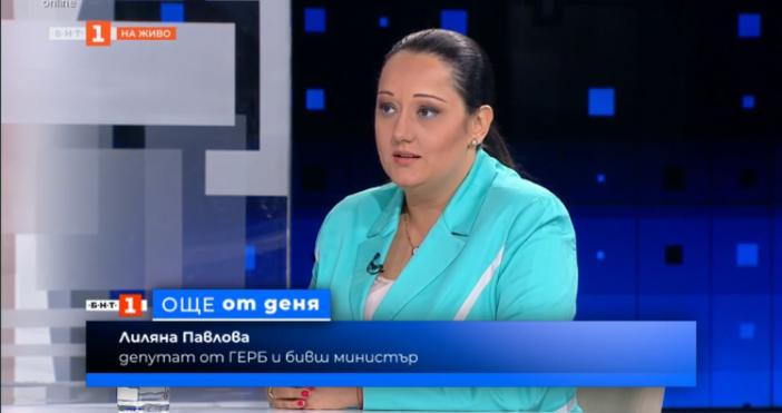 Кадър: БНТЛиляна Павлова може да не стане евродепутат и да