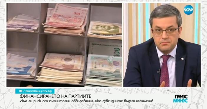 Депутатът от ГЕРБ Тома Биков коментира в студиото на предаването