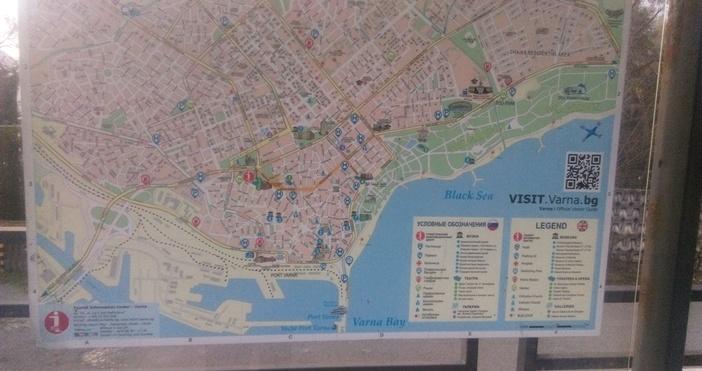 Нормално ли е на картите на Варна, които са поставени