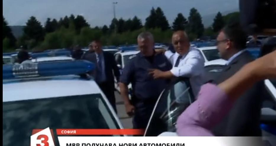 Бойко Борисов инспектира новите автомобили на МВР и отсече: Никога... (снимки)