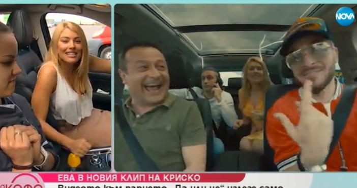 """Кадри: Нова ТвЕва Веселинова обяви току що в """"На кафе"""""""