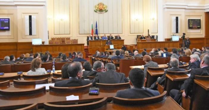Снимка: БулфотоПарламентът ще разгледа на второ четене промени в Закона