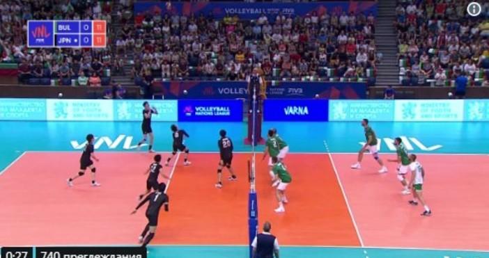 Българският национален отбор по волейбол изигра трети пореден петгеймов мач