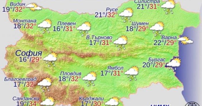 В неделя ще бъде предимно слънчево и горещо, но около