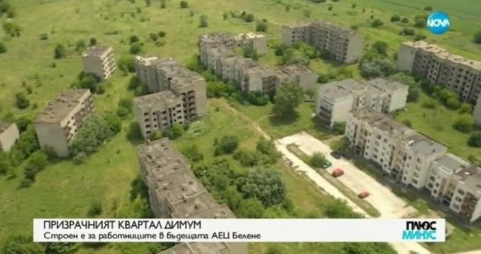 "След световния успех на сериала ""Чернобил"