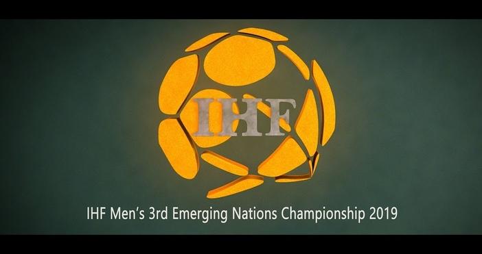SportalНационалният отбор на България по хандбал допусна драматична загуба след