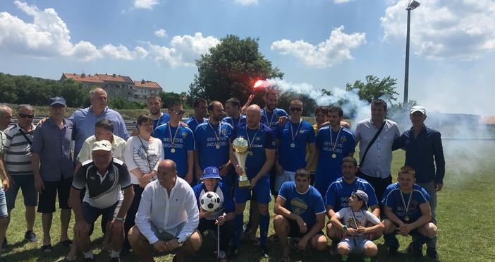 """Отборът на """"Левски Аксаково"""" е големият победител в общинското първенство"""