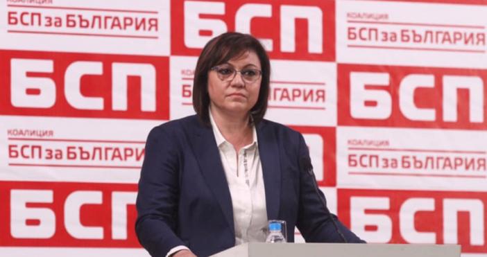Лидерът на БСП Корнелия Нинова отказа да внесе оставка като