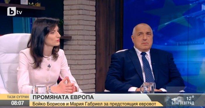 Кадър БТВ , архивПремиерът Бойко Борисов ще се срещне с