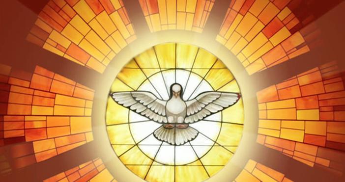 17 юниСвети ДухДнес е празникът на Свети Дух, който дава