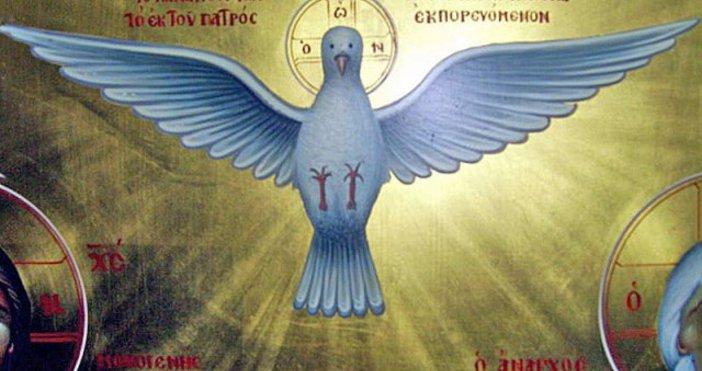 Свети ДухДнес е празникът на Свети Дух, който дава живот