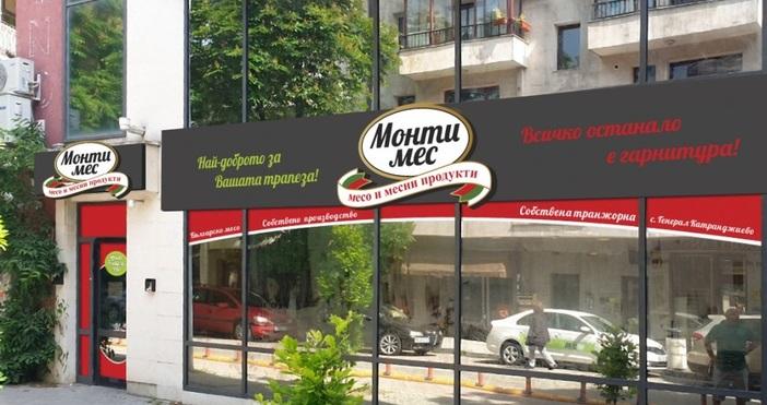 Месото е част от менюто на почти всяко българско семейство.