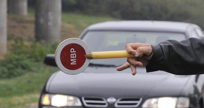 Снимка БулфотоНарушителите на пътя ще могат да сключват споразумение с