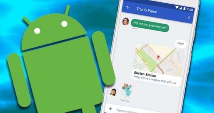 kaldata.comОтизвестно времеGoogle говори, че стандартът за обмяна на съобщения SMS
