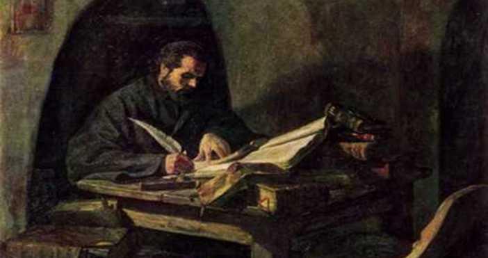 19 юни – ден на почит към делото на Паисий