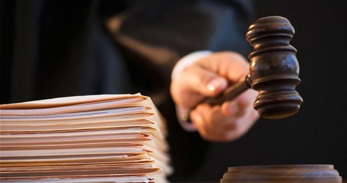 4 години лишаване от свобода постанови Окръжен съд-Пазарджик по делото