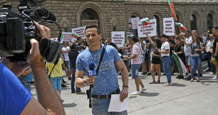 Снимки БулфотоКабелни оператори от малки населени места излязоха на протест