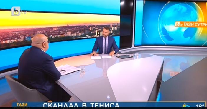 """Кадър: БТВВ """"Тази сутрин"""" по БТВ Красен Кралев обяви, че"""