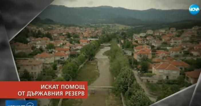 Кадър Нова твЗадълбочава се кризата в Стрелча. Десети ден градът