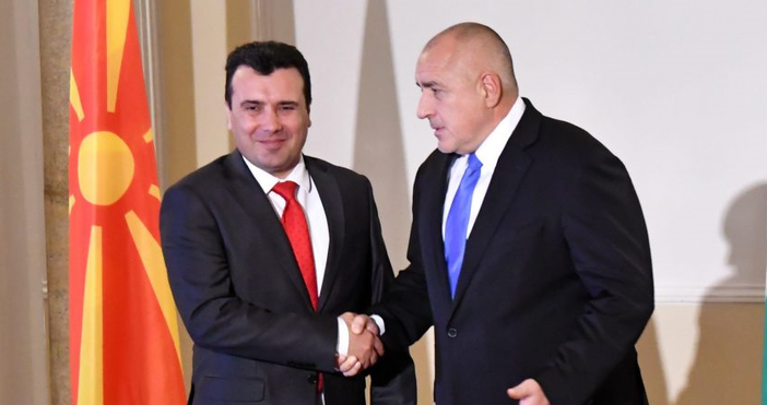 България и Северна Македония най-вероятно ще имат съвместно председателство на