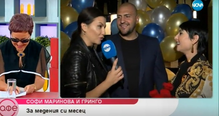 Деси Цонева проведе интервю с младоженците Софи Маринова и Гринго