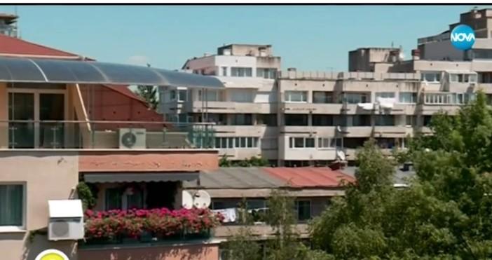 В България 82,9% от хората притежават жилищеНа фона на растящите