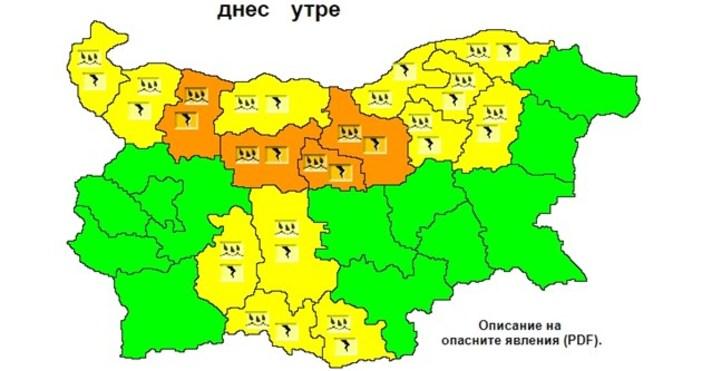 Карта: НИМХППоройни дъждове, гръмотевици и градушки се очакват в централните