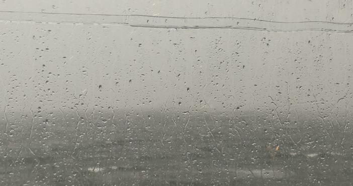 Днес ще има превалявания от дъжд – на места, главно