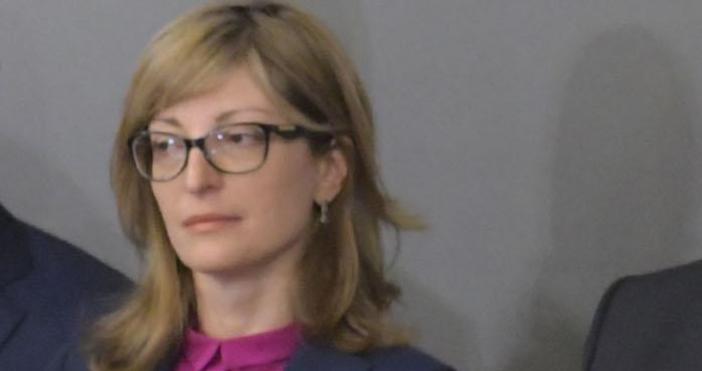 Снимка БулфотоВицепремиерът и министър на външните работиЕкатерина Захариевапредупреди, че Европейският