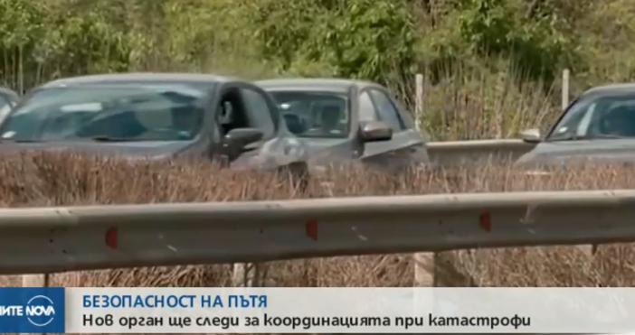 Кадър Нова твБезопасността на пътя вече ще се следи от