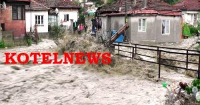Снимкаkotelnews.comДнес след едночасовияинтензивен дъжд нивото на един от притоците на