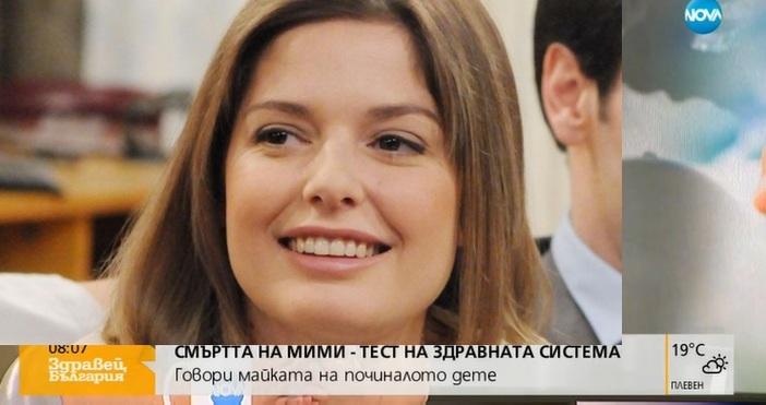 След голямата загуба на съпруга си Иван Ласкин Алекс Сърчаджиева