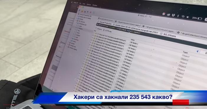 Компютърният специалист Петко Петков, който направи импровизирана демонстрация и публикува