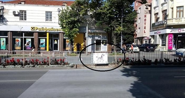 Снимка: Чардафон БалканскиПо интересен начин граждани решиха да изразят недоволството