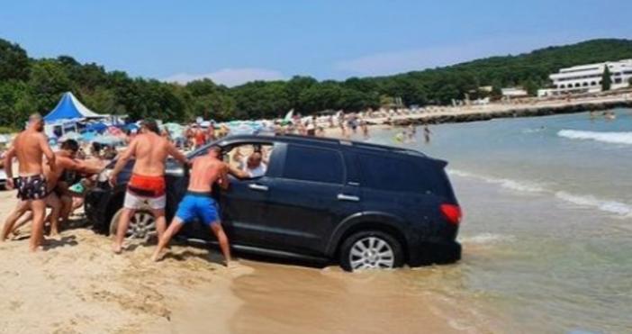 Снимка: Пълен шаш на плаж Перла в Приморско! Такова нещо не се вижда всеки ден