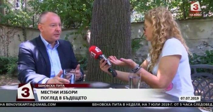 Кадър: Канал 3Аз критикувам Борисов и е малко смешно, едва