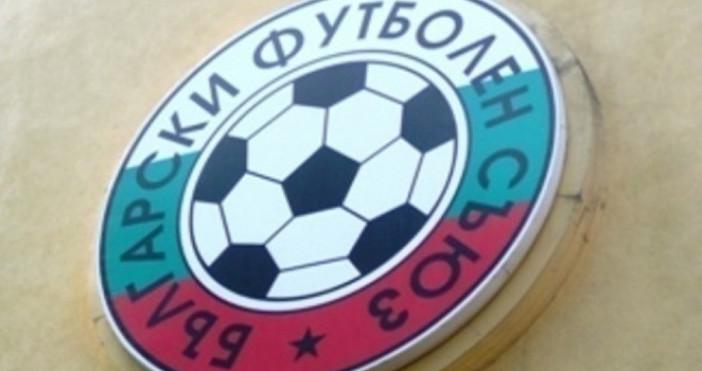 Българският футболен съюз (БФС) призова отборите да играят честно и