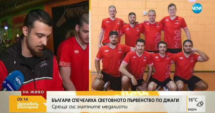 Нова твСреща със златните медалистиМъжкият отбор на България по джаги