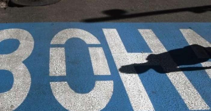 Снимка БулфотоЗа да не платят такса за синя зона, някои