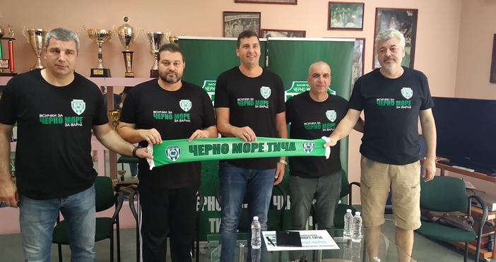 Ръководството на баскетболния Черно море Тича даде пресконференция днес, на