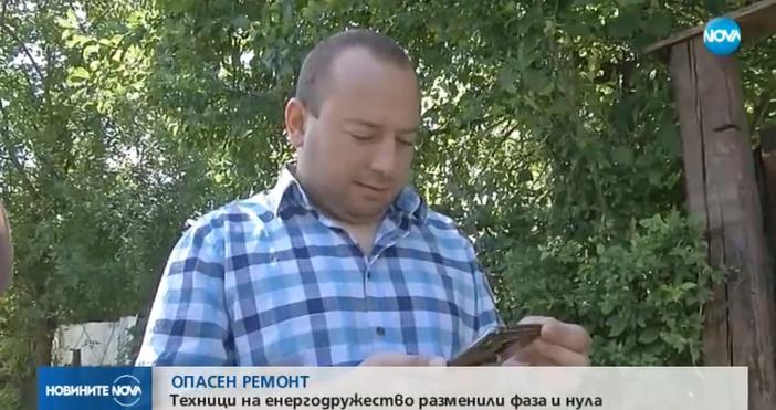 Кадър Нова тв29-годишен мъж от севлиевско оцеля по чудо, след