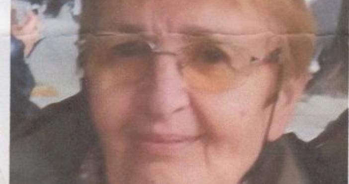 Столичната полиция издирва Румяна Евденова Коцалиева от София, съобщиха от