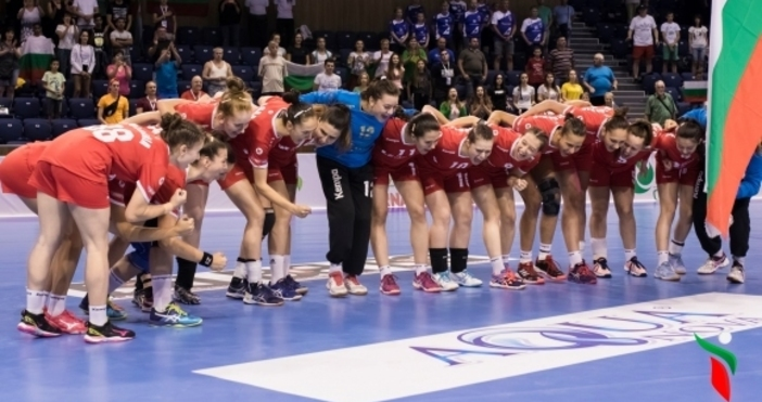 Националният отбор на България по хандбал за девойки до 19