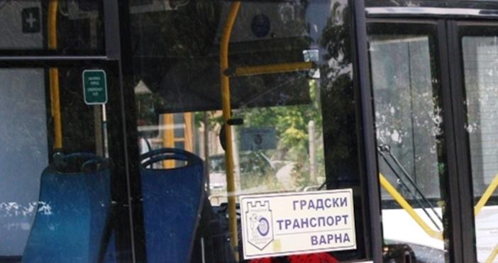 Вчера, около 08:00 часа, на бул. «Васил Левски» във Варна,